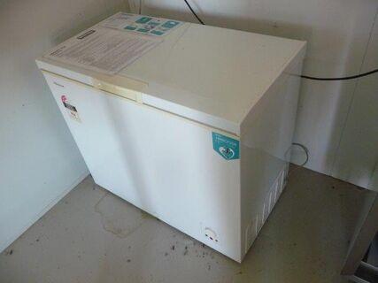 Hisense HRCF206 205L chest freezer