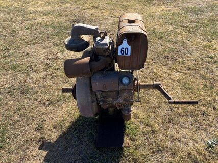 12HP Motor
